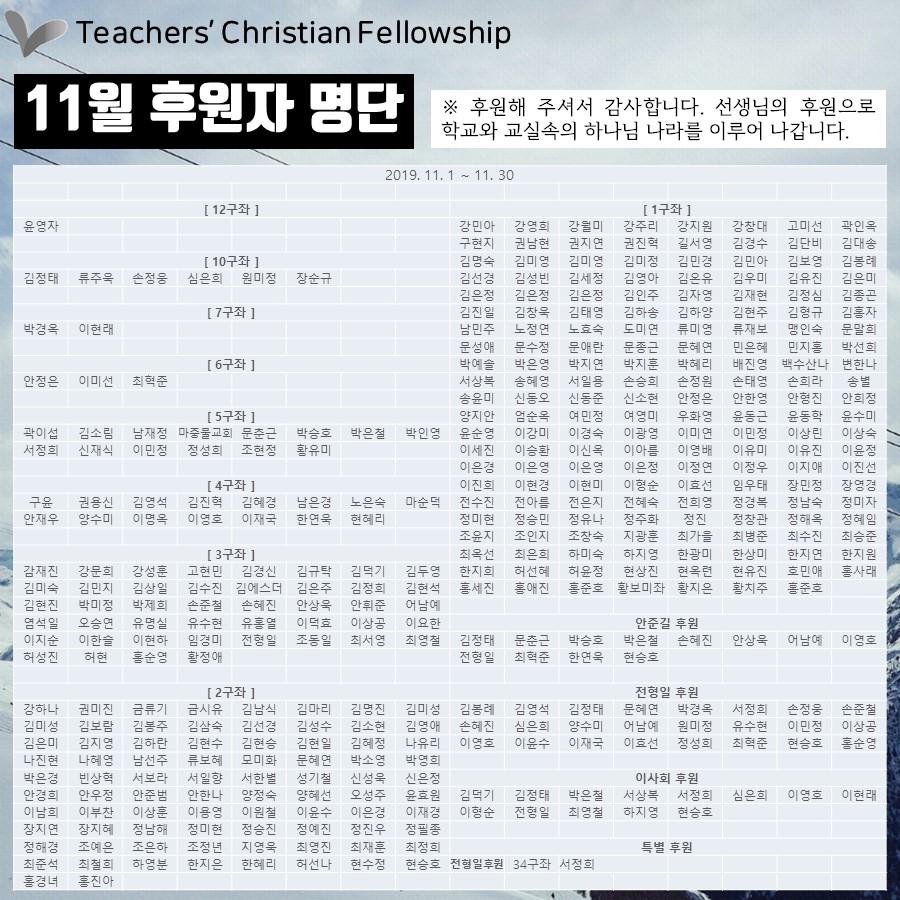 슬라이드11.JPG